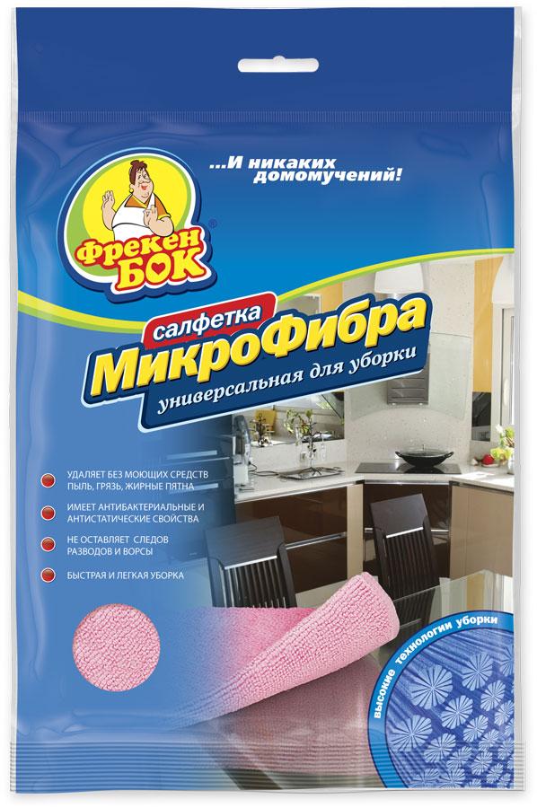 Салфетка для уборки Фрекен Бок, микрофибра, универсальная, 30 х 30 см салфетка golden snail микрофибра универсальная 141 gs0322 40 х 60 см