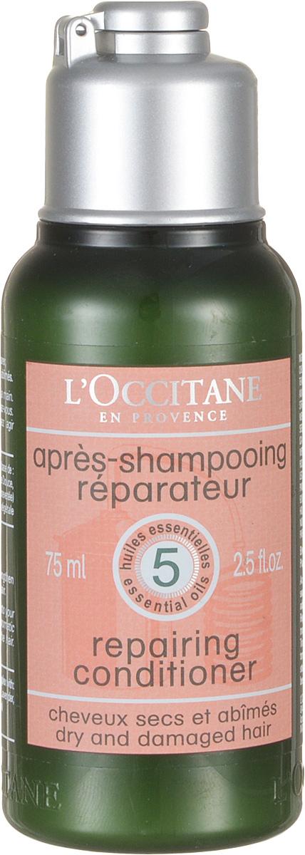 Фото - L'Occitane Кондиционер для волос, восстанавливающий, 75 мл жидкое мыло l'occitane en provence вербена сменный блок 500 мл