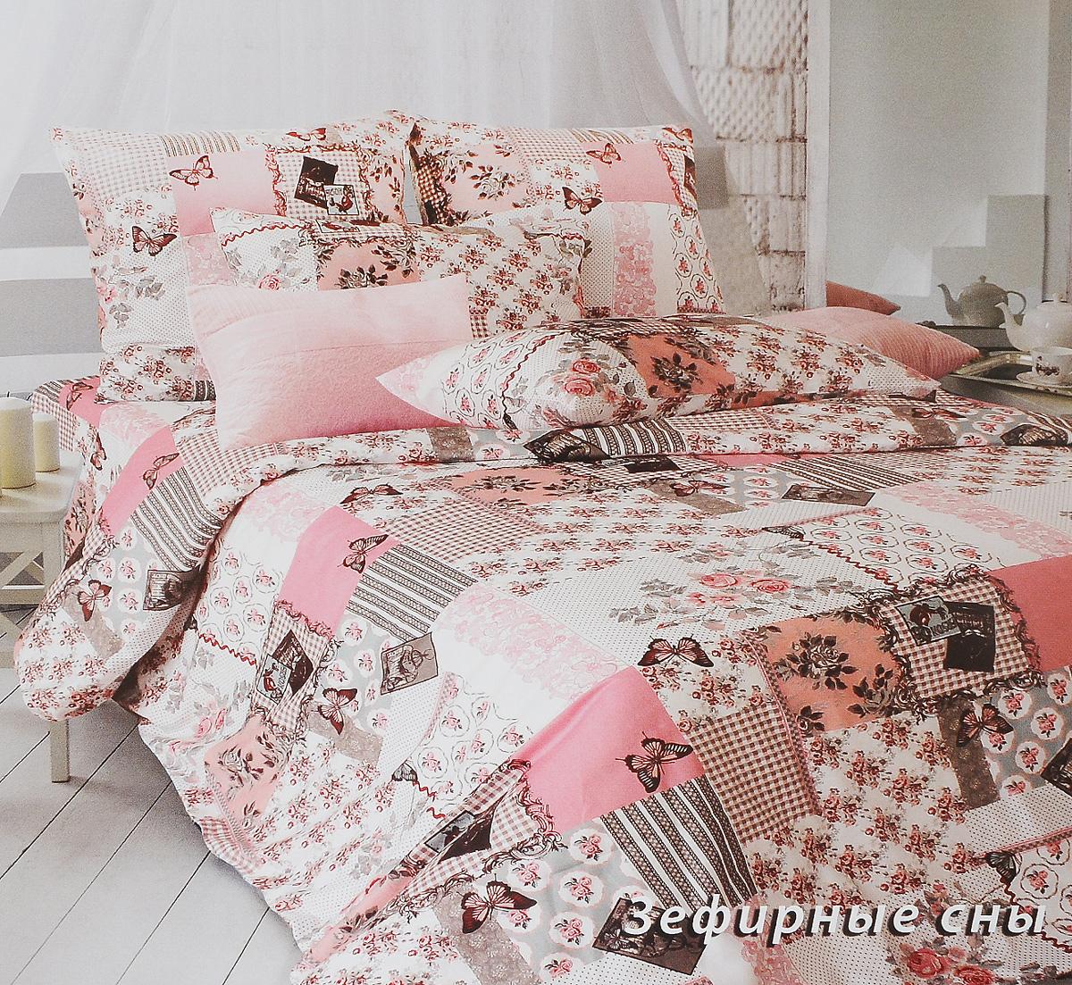 """Комплект белья Tiffany's Secret """"Зефирные сны"""", евро, наволочки 50х70, цвет: розовый, белый, темно-коричневый"""