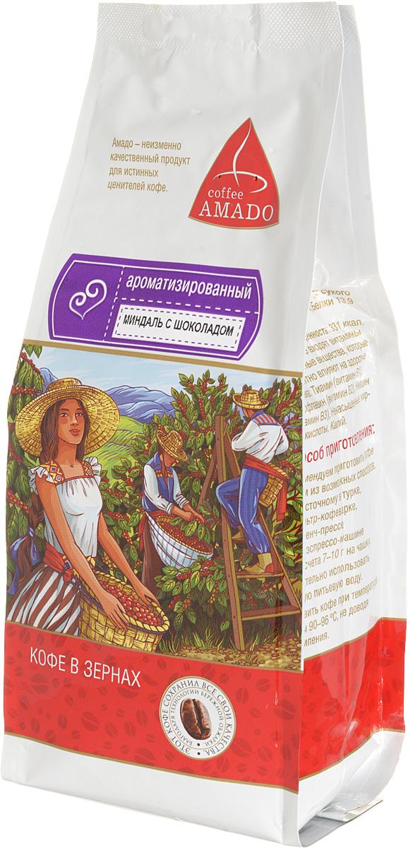 AMADO Миндаль с шоколадом кофе в зернах, 200 г amado шоколад кофе в зернах 200 г