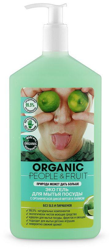 Гель-эко для мытья посуды Organic People & Fruit, с органической дикой мятой и лаймом, 500 мл organic people эко гель для мытья всех видов полов 500мл