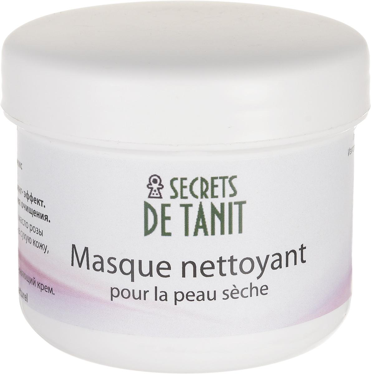 Secrets de Tanit Глиняная маска для сухой кожи лица, 200 г laneige mini pore маска глиняная увлажняющая для сужения пор mini pore маска глиняная увлажняющая для сужения пор