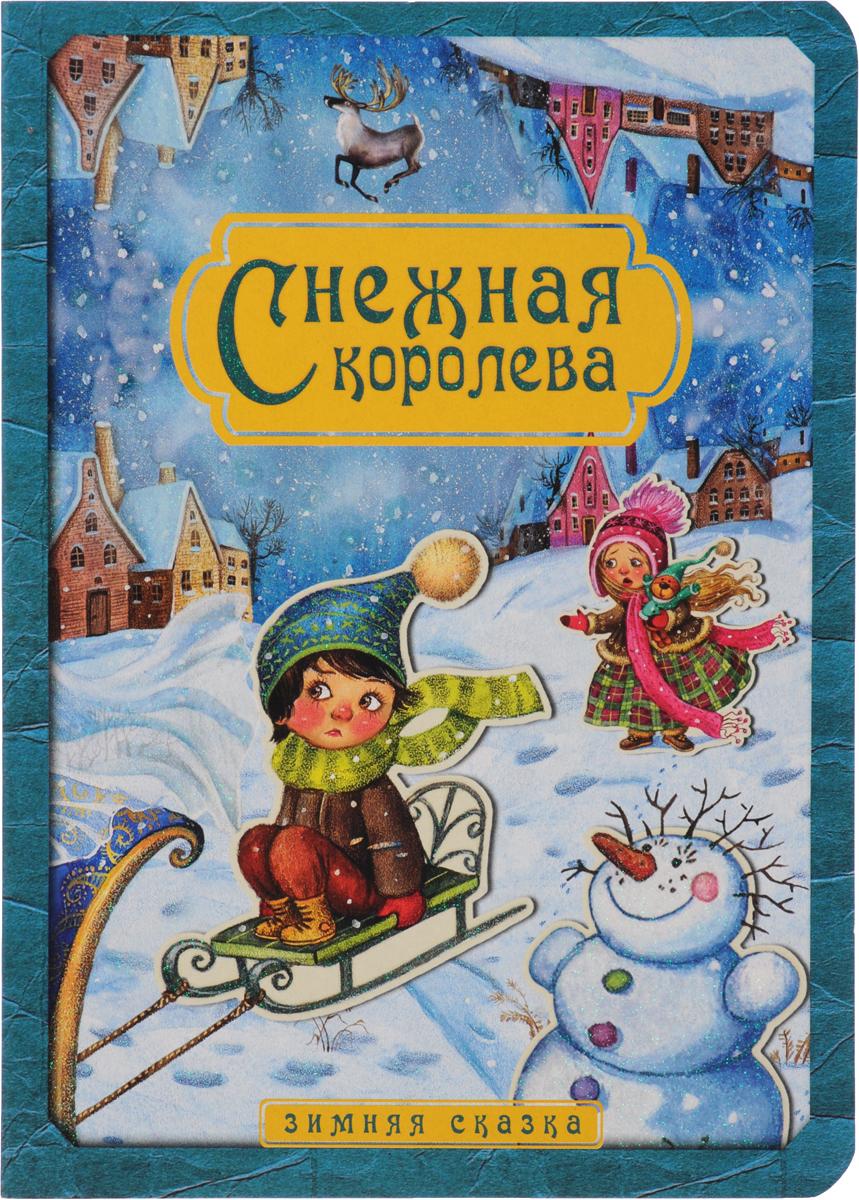 Фото - Снежная королева fantazer гипсовое панно тролль снежная королева