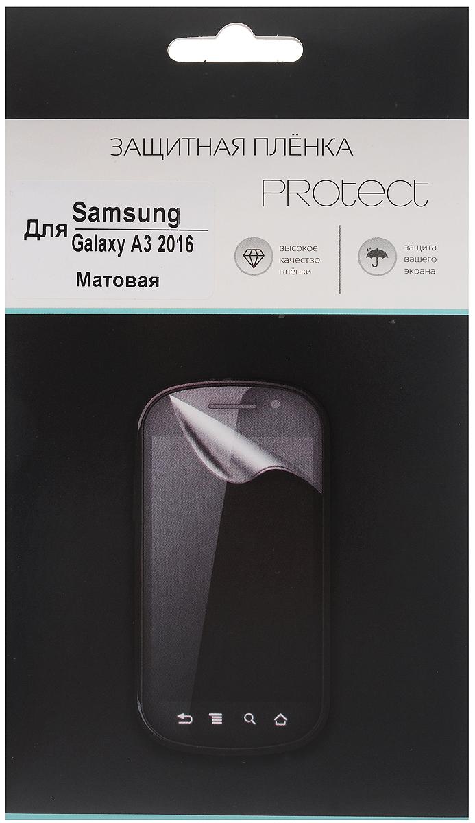 Protect защитная пленка для Samsung Galaxy A3 (2016), матовая цена