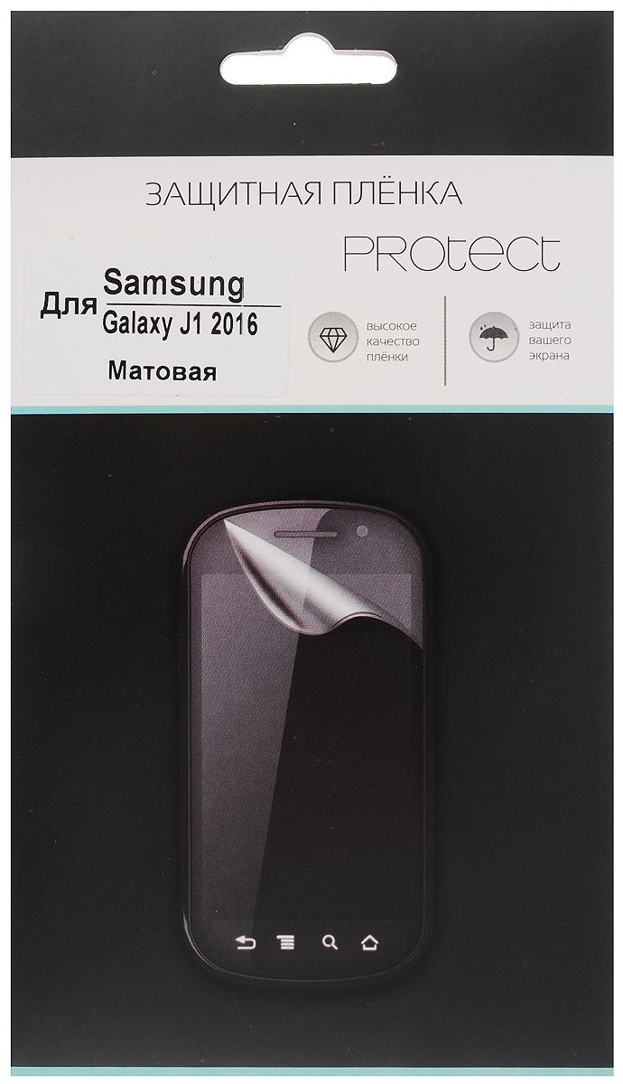 Protect защитная пленка для Samsung Galaxy J1 (2016) SM-J120, матовая аксессуар защитная пленка samsung sm n910 galaxy note 4 ainy матовая