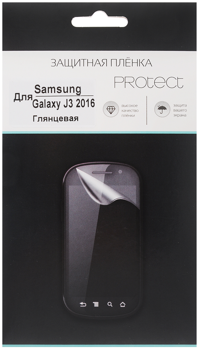 Protect защитная пленка для Samsung Galaxy J3 (2016) SM-J320F/DS, глянцевая samsung смартфон samsung galaxy j3 2016 sm j320f ds dual sim lte 4g золотой gold
