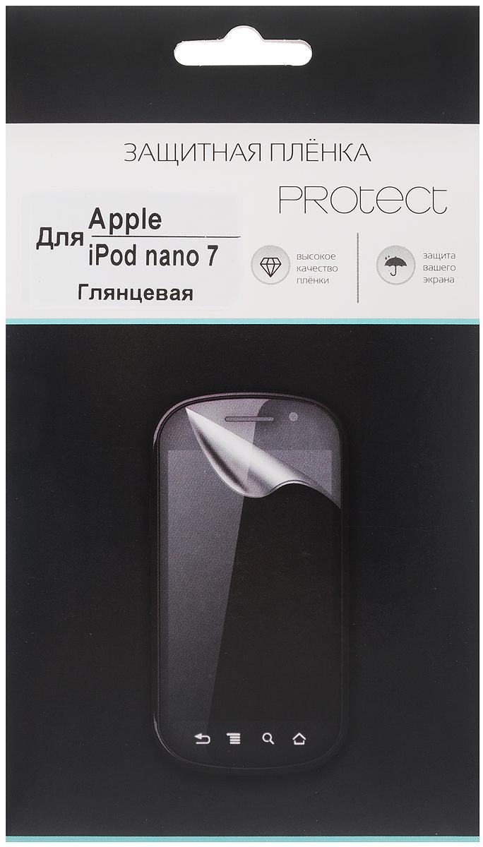 Protect защитная пленка для Apple iPod nano 7, глянцевая