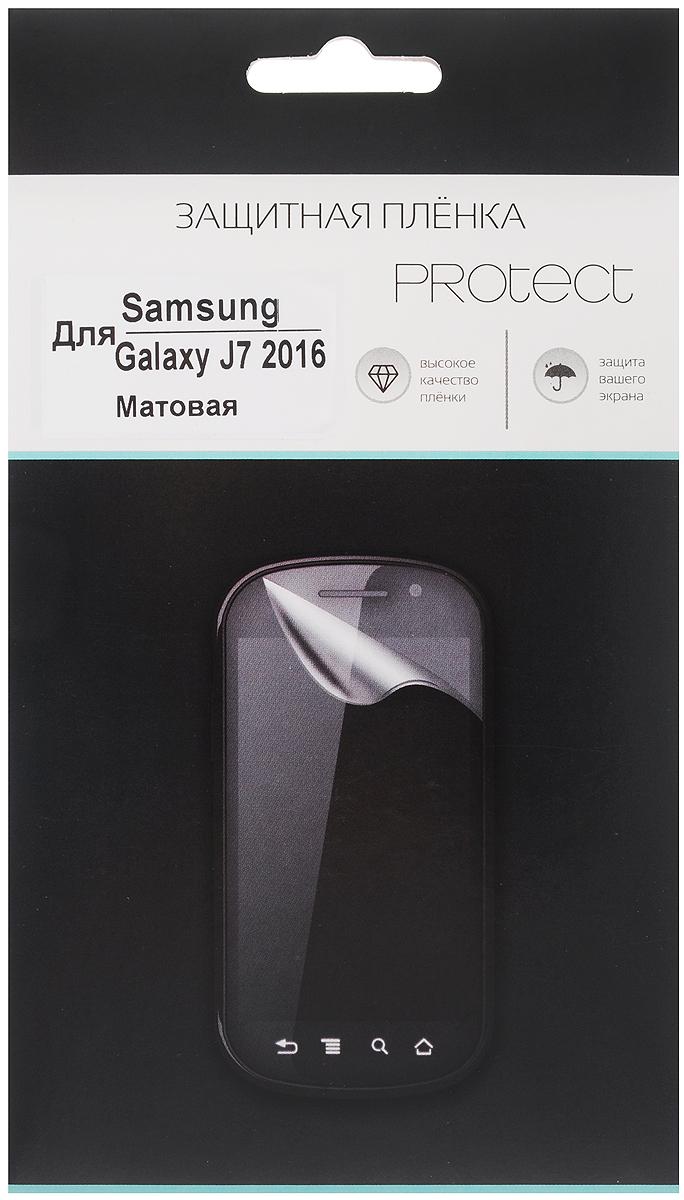 Protect защитная пленка для Samsung Galaxy J7 (2016), матовая protect защитная пленка для samsung galaxy a5 2016 матовая
