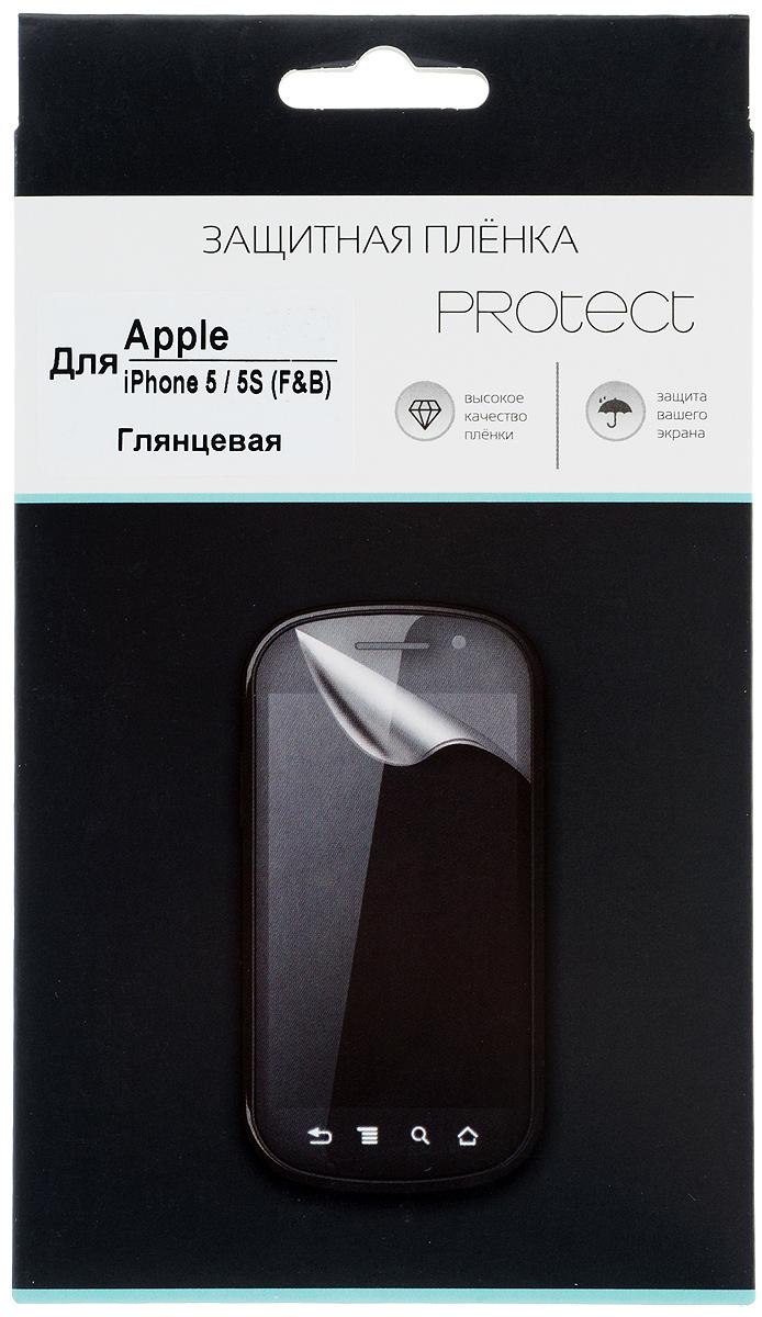Protect защитная пленка для Apple iPhone 5/5s (Front&Back), глянцевая protect защитная пленка для apple iphone 5 5s front
