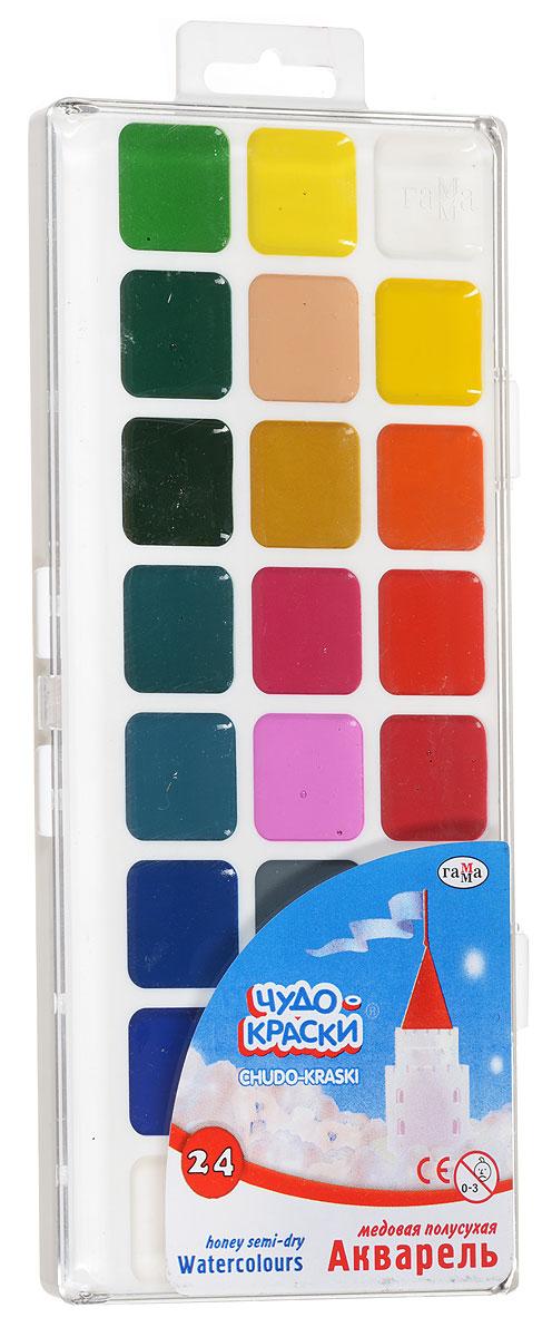 Фото - Гамма Акварель медовая Чудо-краски 24 цвета акварель гамма классическая медовая 216020 21 цвет