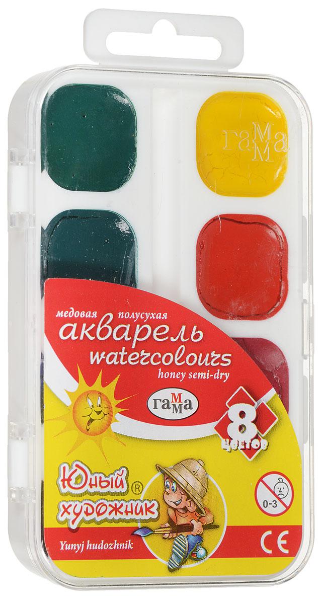 Фото - Гамма Акварель медовая Юный художник 8 цветов акварель гамма классическая медовая 216018 10 цветов