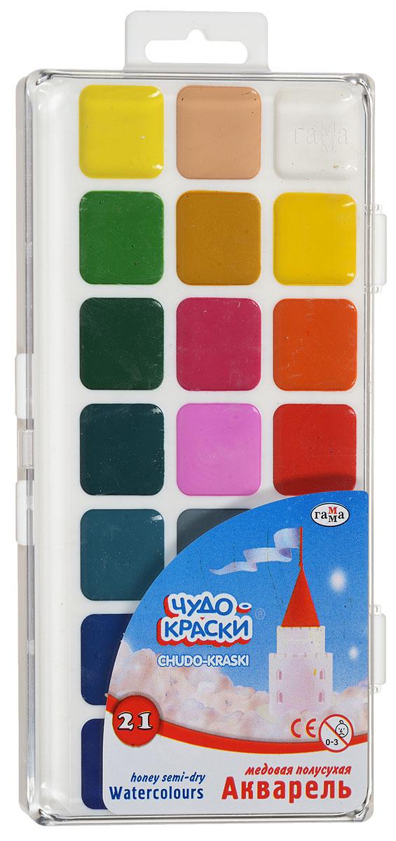 Фото - Гамма Акварель медовая Чудо-краски 21 цвет акварель гамма классическая медовая 216020 21 цвет