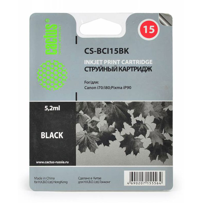 Cactus CS-BCI15BK, Black картридж струйный для Canon BJ-I70 картридж для принтера cactus cs pgi7bk black