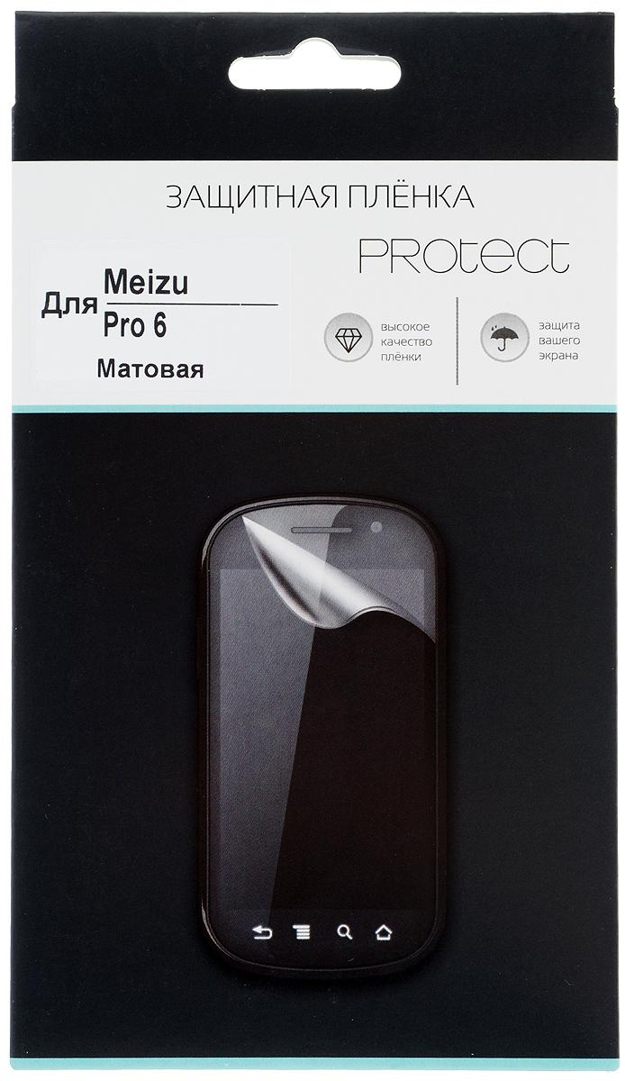 Protect защитная пленка для Meizu Pro 6, матовая аксессуар защитная пленка meizu m2 mini tfn матовая