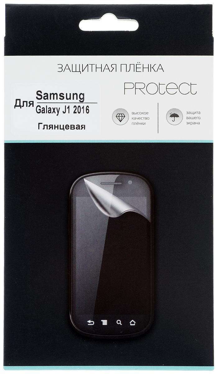 Protect защитная пленка для Samsung Galaxy J1 (2016), глянцевая protect защитная пленка для samsung galaxy a5 2016 матовая