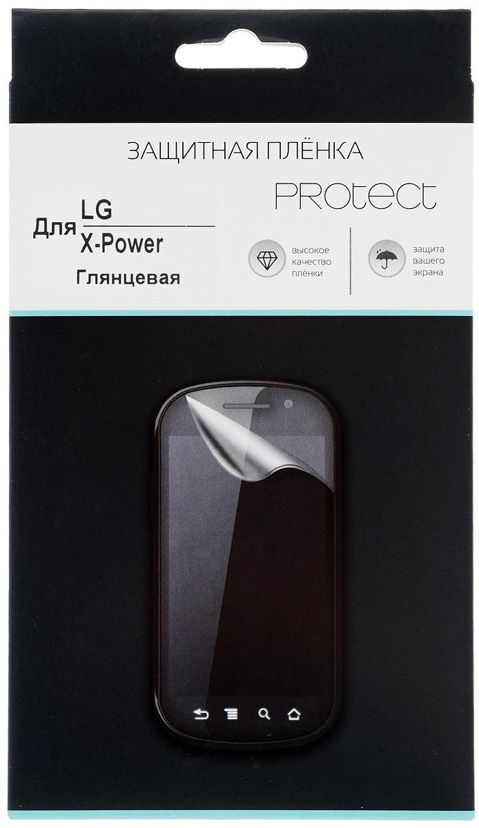 Пленка LG X Power / глянцевая