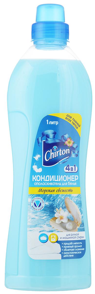 Кондиционер-ополаскиватель для белья Chirton Морская свежесть, 1 л кондиционер ополаскиватель для белья chirton нежные прикосновения детский 2 л