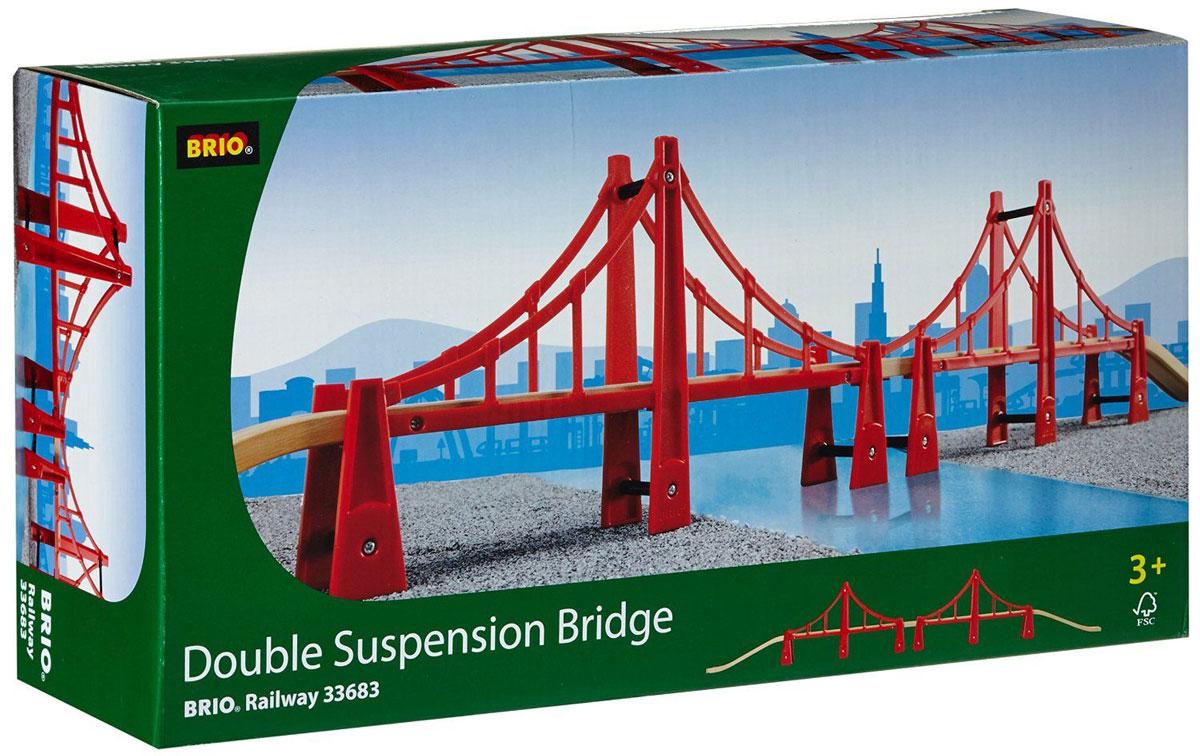 Brio Двойной подвесной мост набор игровой со светозвуковыми эффектами brio парк развлечений 33740