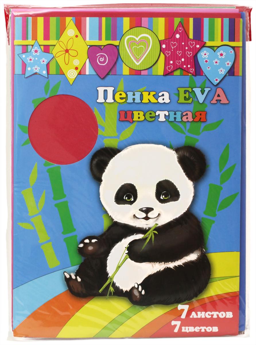 Феникс+ Пенка цветная формат А4 7 листов набор пенка eva цветная самоклеящаяся а4 4л 4цв 33997
