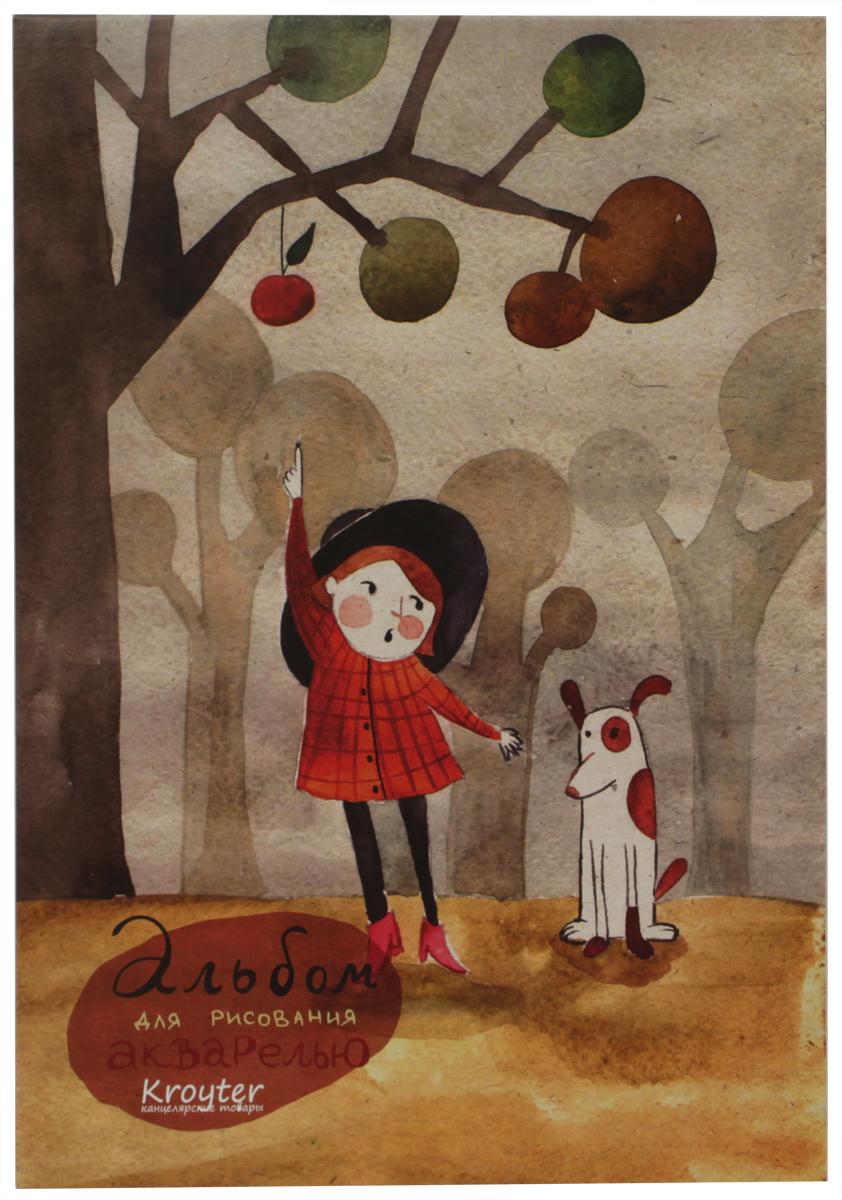 Kroyter Альбом для акварели Осень 30 листов альбом планшет для профессионального рисования европа 50 листов гребень с1726 04