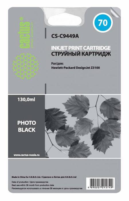 цена на Cactus CS-C9449A №70, Black картридж струйный для HP DJ Z3100