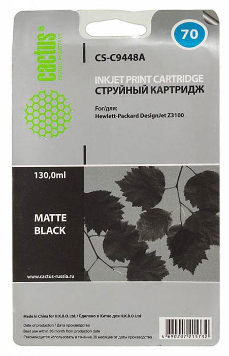 Cactus CS-C9448A №70, Black матовый картридж струйный для HP DJ Z3100 free shipping q5669 60664 for hp designjet t610 t1100 z2100 z3100 z3200 vacuum fan aerosol fan assembly original used