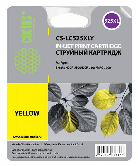 Картридж Cactus CS-LC525XLY, желтый, для струйного принтера