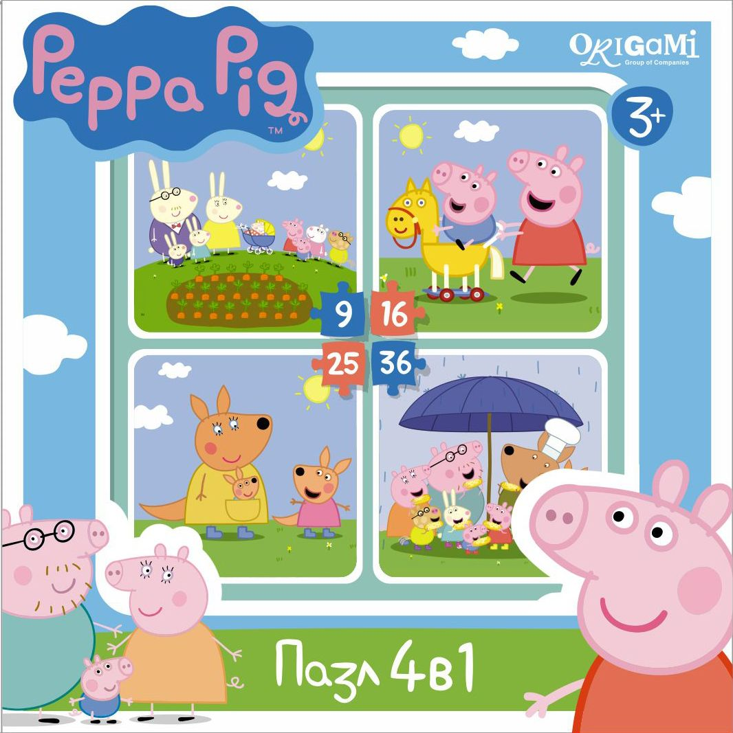 Оригами Пазл для малышей Peppa Pig 4 в 1 На отдыхе пазл 4 в 1 оригами мимимишки лакомый кусочек 9 16 25 36 элементов