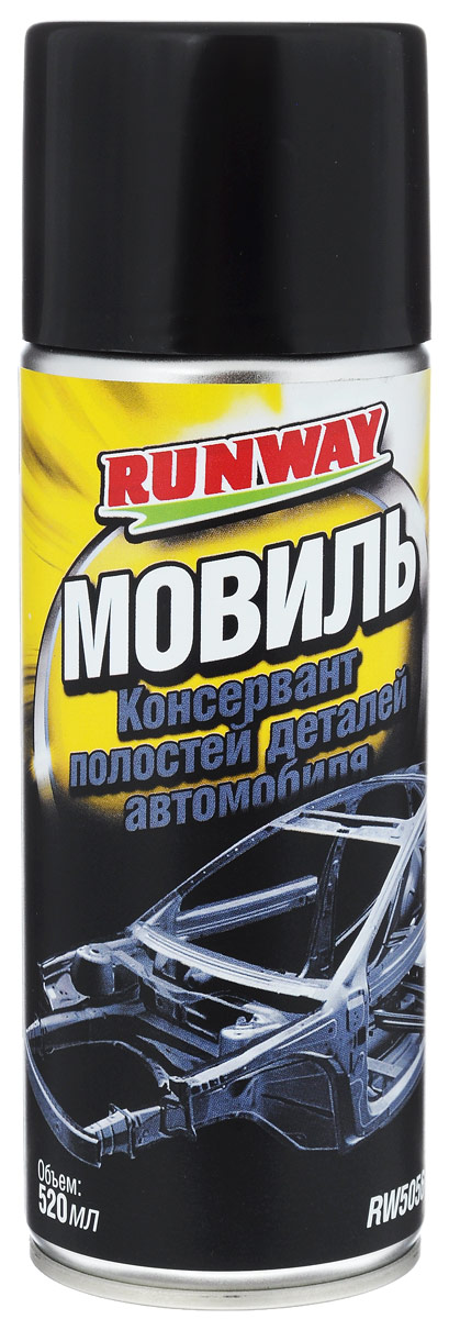 Консервант полостей деталей автомобиля Runway Мовиль, 520 мл автохимия защита кузова