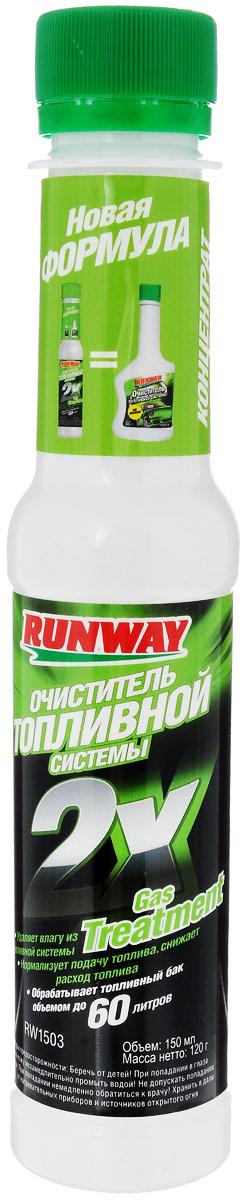 цена на Очиститель топливной системы Runway 2X, 150 мл