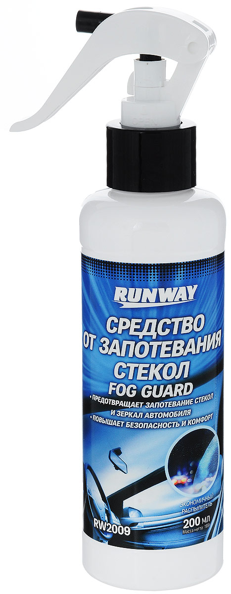 """Средство от запотевания стекол """"Runway"""", 200 мл"""