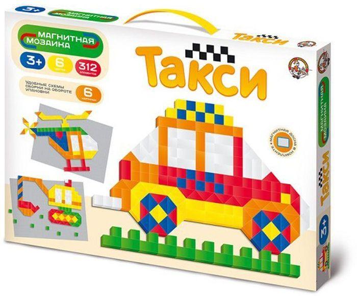 Десятое королевство Мозаика Такси цена
