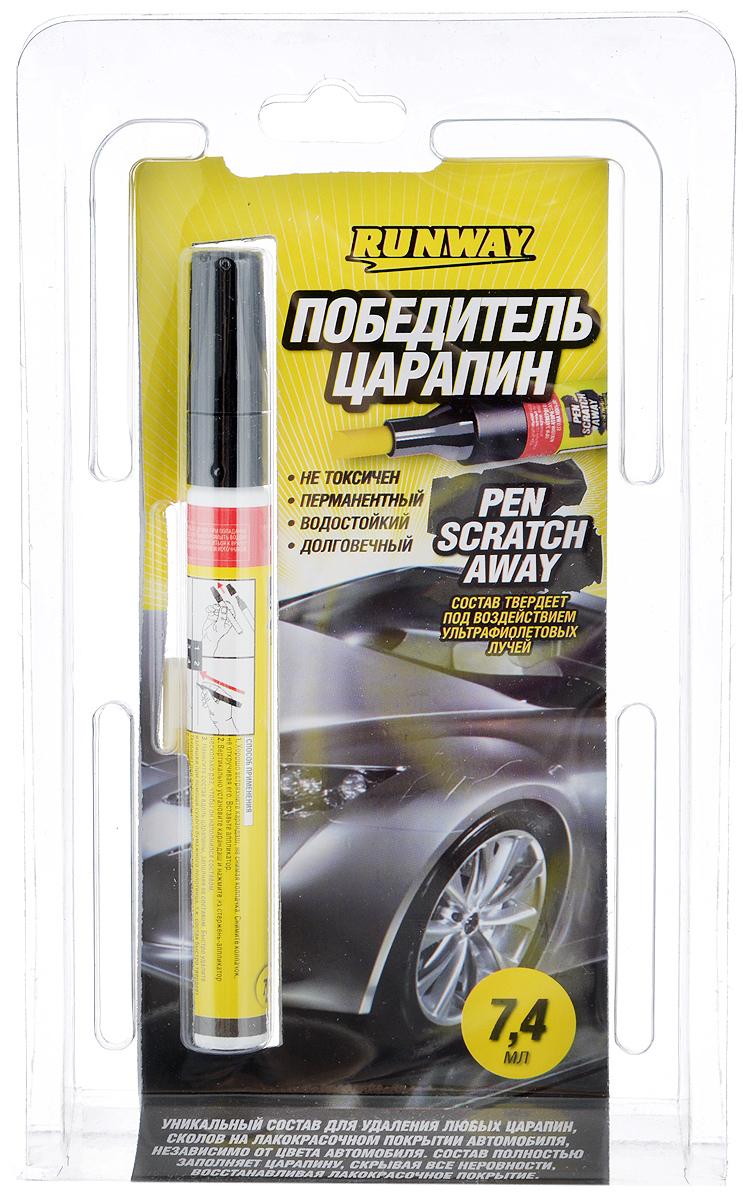 "Победитель царапин ""Runway"", 7,4 мл"