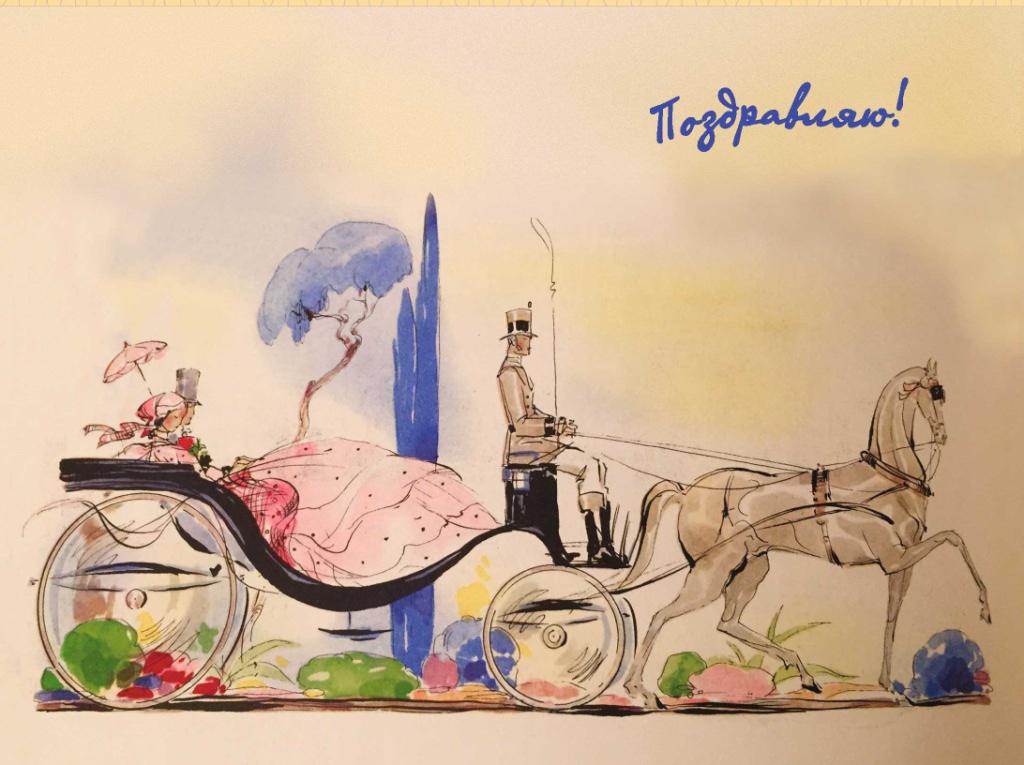 Поздравительная открытка в винтажном стиле № 22, формат А5. Автор Екатерина Рождественская поздравительная открытка в винтажном стиле 3 формат а5 автор екатерина рождественская