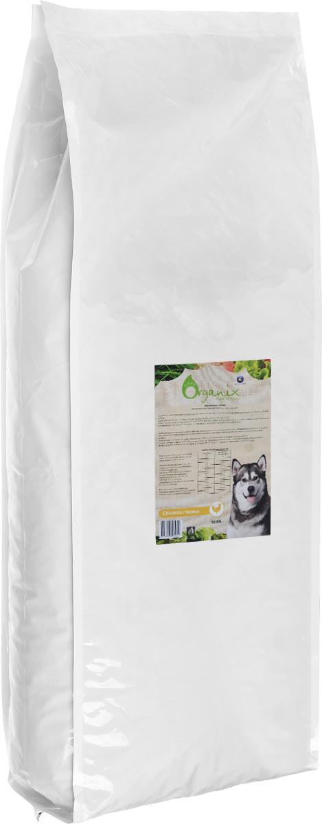 """Корм сухой """"Organix"""" для взрослых собак, с курицей и цельным рисом, 18 кг"""