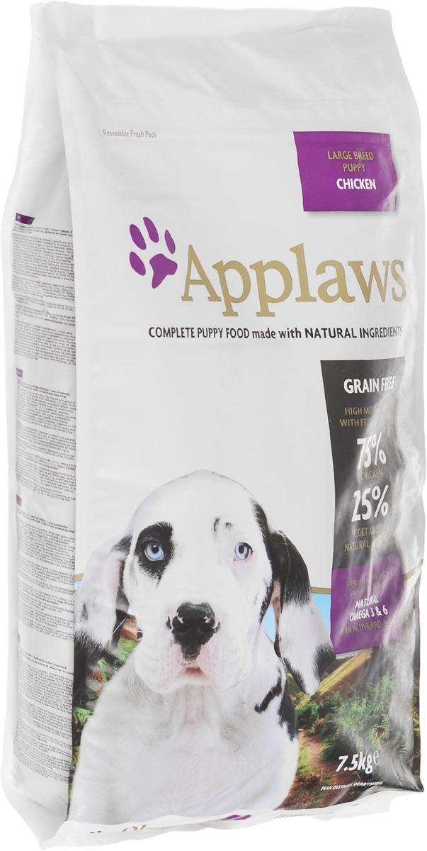Корм сухой Applaws для щенков крупных пород, беззерновой, с курицей и овощами, 7,5 кг корм для кошек applaws отзывы