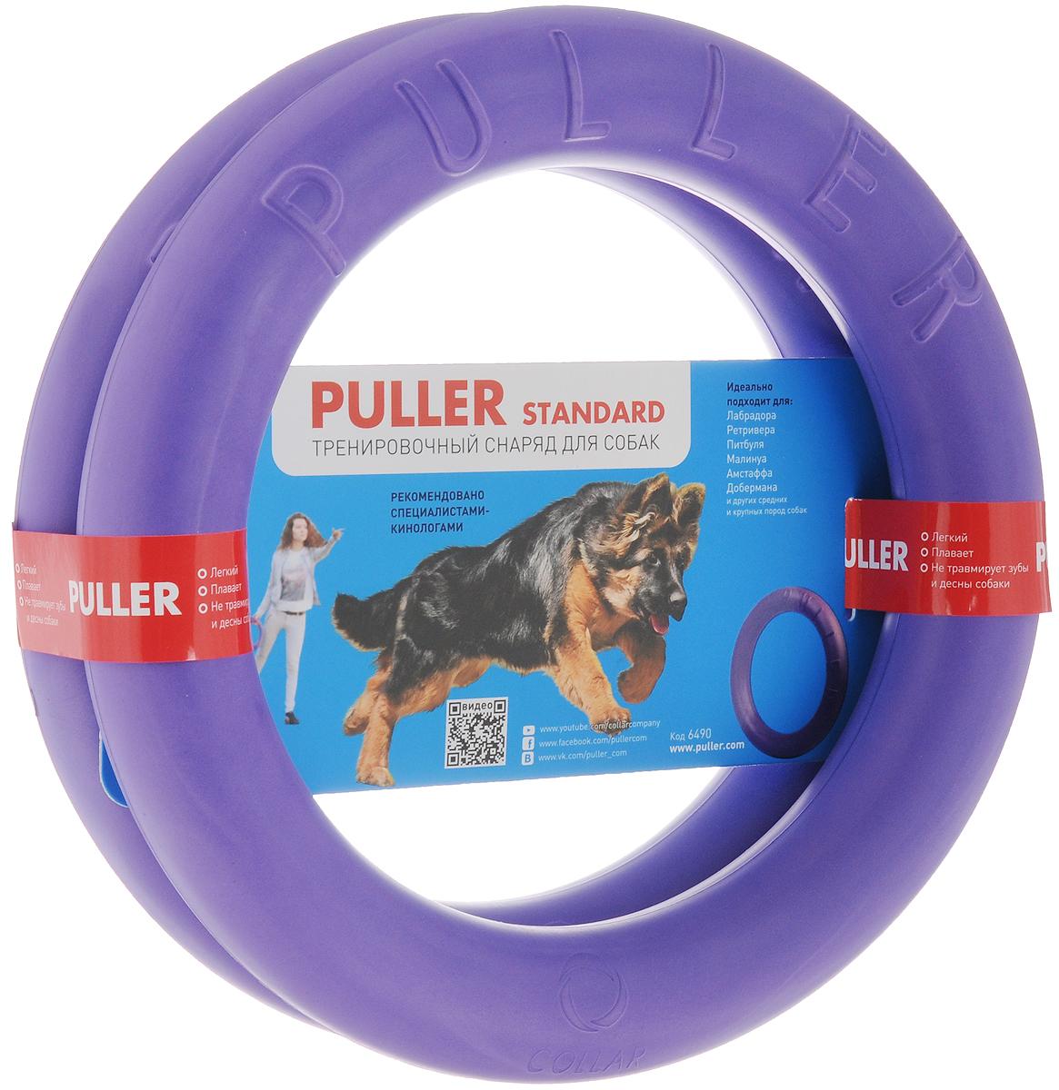 Фото - Снаряд тренировочный Puller Standard, цвет: фиолетовый, диаметр 27 см игрушка collar puller maxi тренировочный снаряд диаметр 30см для собак средних и крупных пород 6492