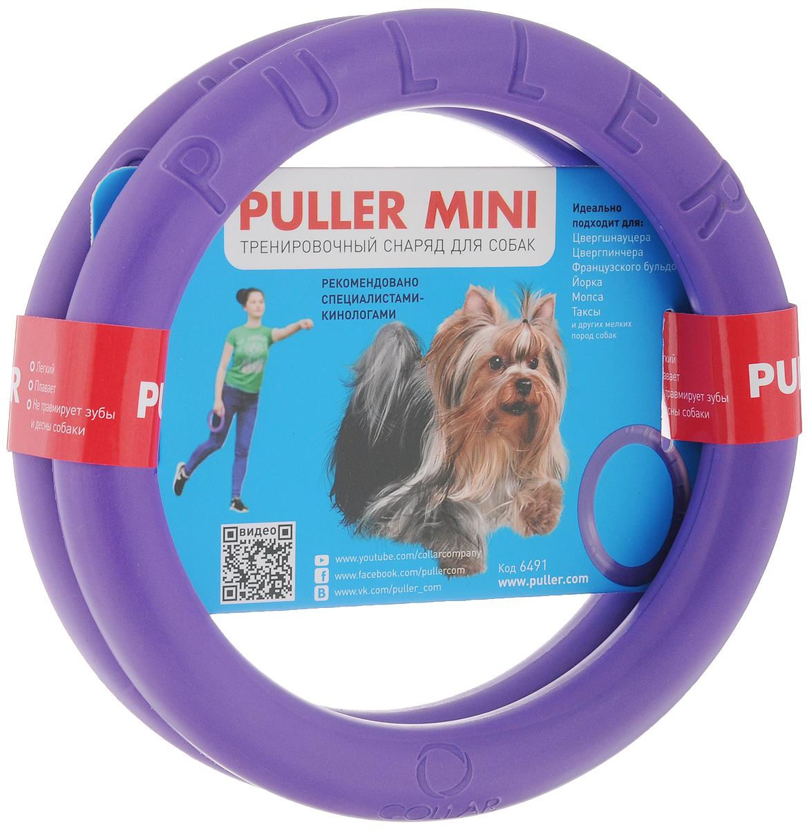 Фото - Снаряд тренировочный Puller Мini, цвет: фиолетовый, диаметр 18 см игрушка collar puller maxi тренировочный снаряд диаметр 30см для собак средних и крупных пород 6492