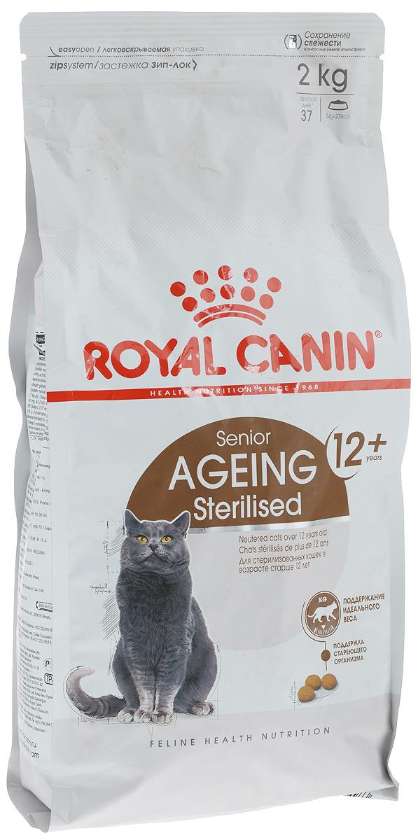 Корм сухой Royal Canin Senior Ageing Sterilised, для стерилизованных кошек старше 12 лет, 2 кг корм royal canin sterilised 37 400g для кошек 677104