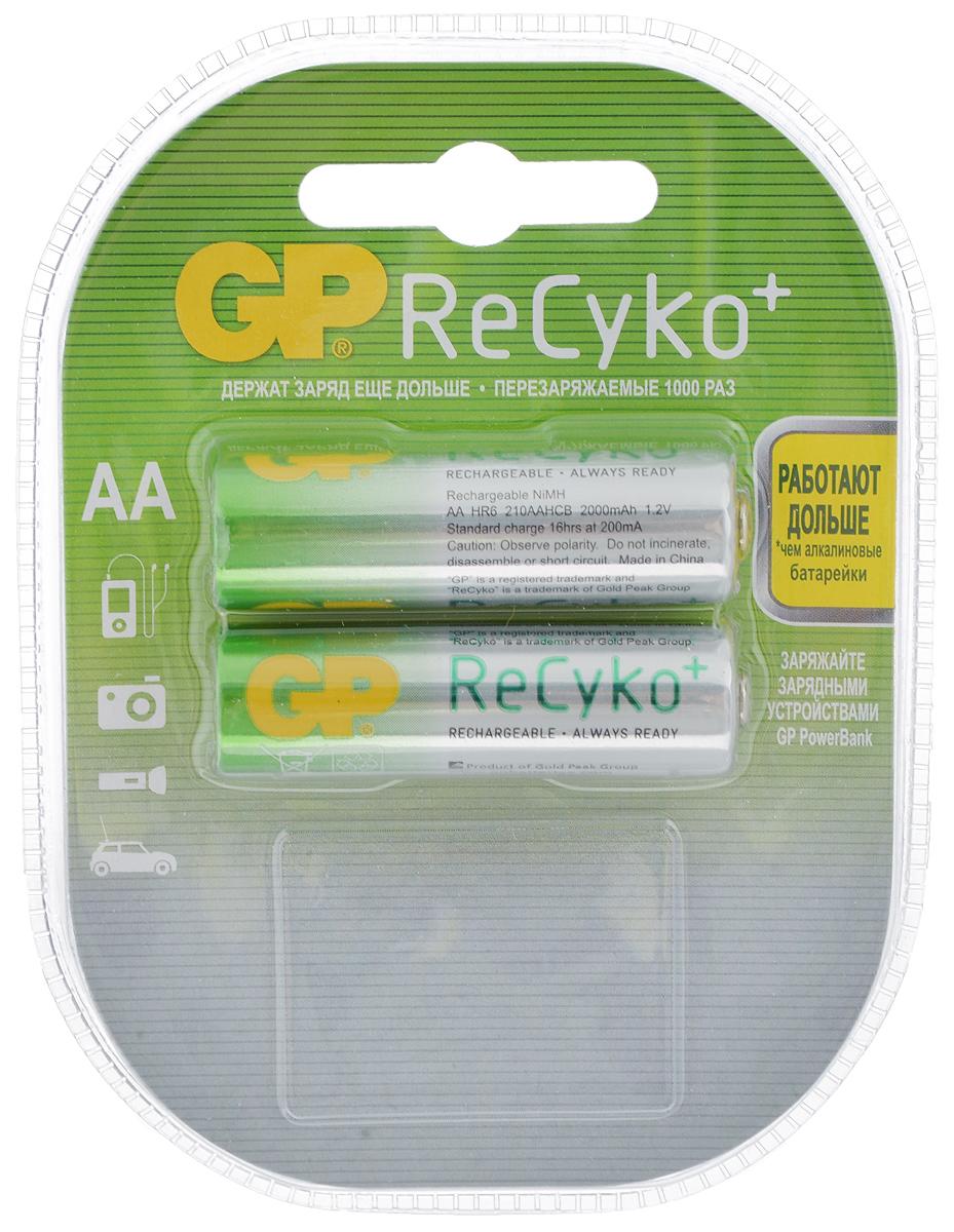 Набор предзаряженных аккумуляторов GP Batteries ReCyko+, тип АА, 2000 мАч, 2 шт экономичность и энергоемкость городского транспорта