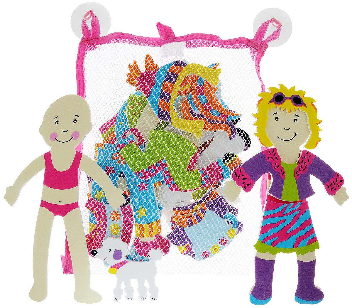 Alex Toys Игрушка для ванной Одень куклу