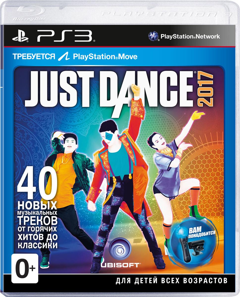 Just Dance 2017 (только для PS Move) (PS3) недорго, оригинальная цена