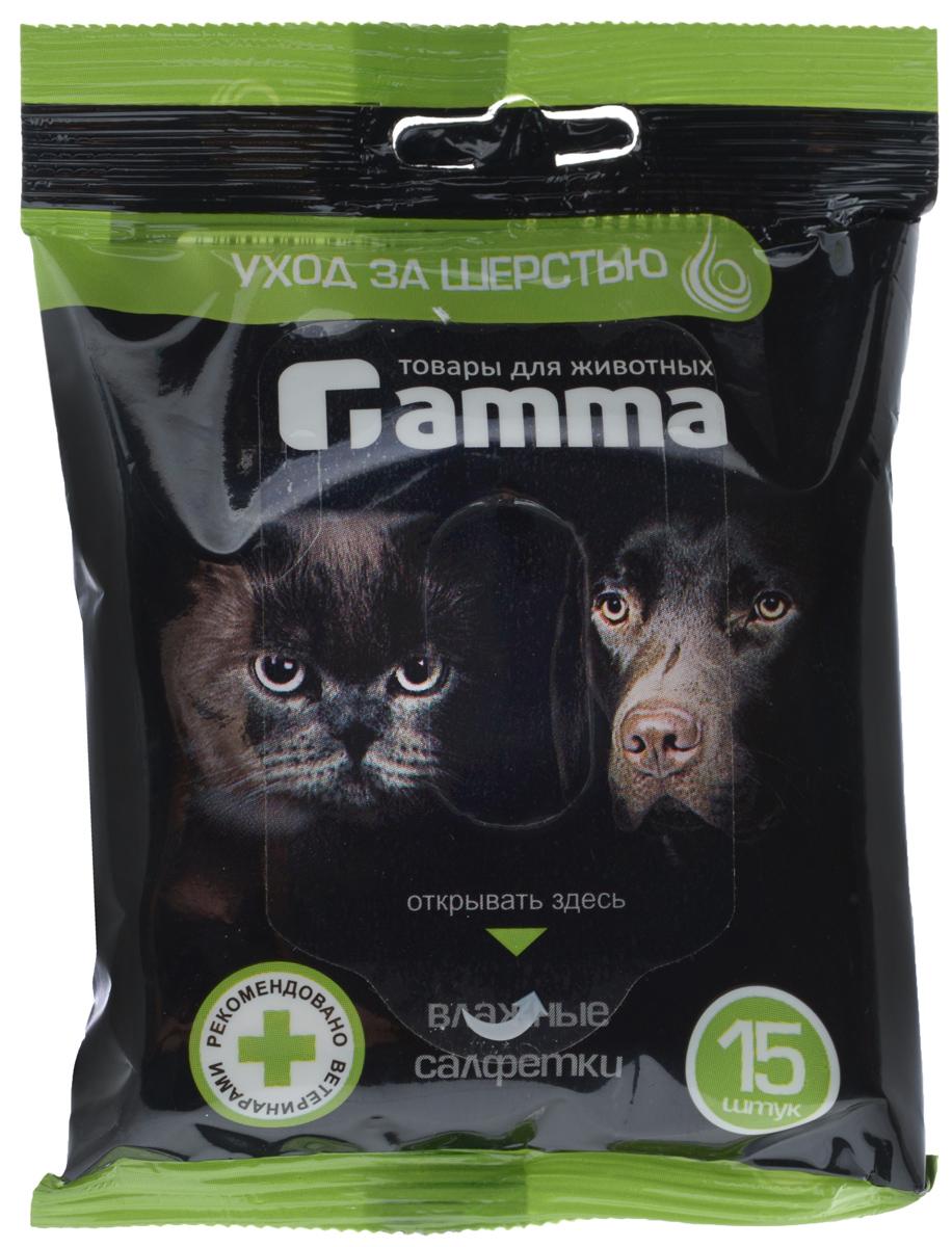 Влажные салфетки для животных Гамма, для ухода за шерстью, 15 шт полотенца для животных triol салфетки рукавицы влажные для животных уп 5шт