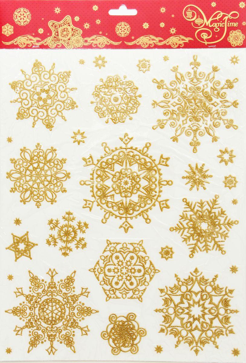 Украшение новогоднее оконное Magic Time Снежинки золотые объемные 2, 30 х 38 см украшение новогоднее оконное magic time снегурочка и зверята 30 х 38 см