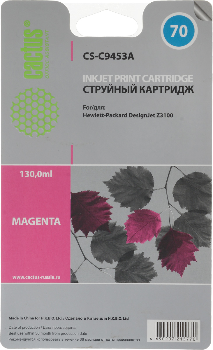 цена на Cactus CS-C9453A №70, Magenta картридж струйный для HP DJ Z3100