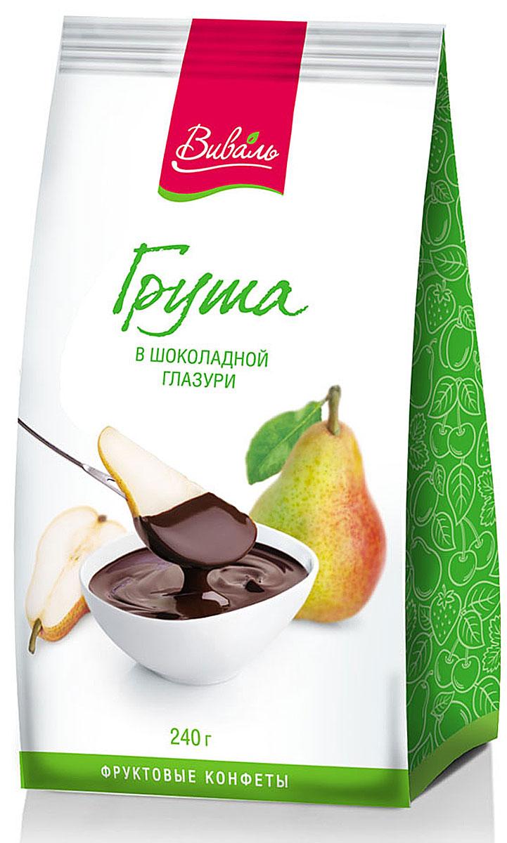 Виваль груша в шоколадной глазури, 240 г