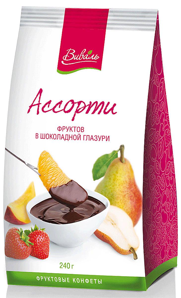 Виваль ассорти фруктов в шоколадной глазури, 240 г