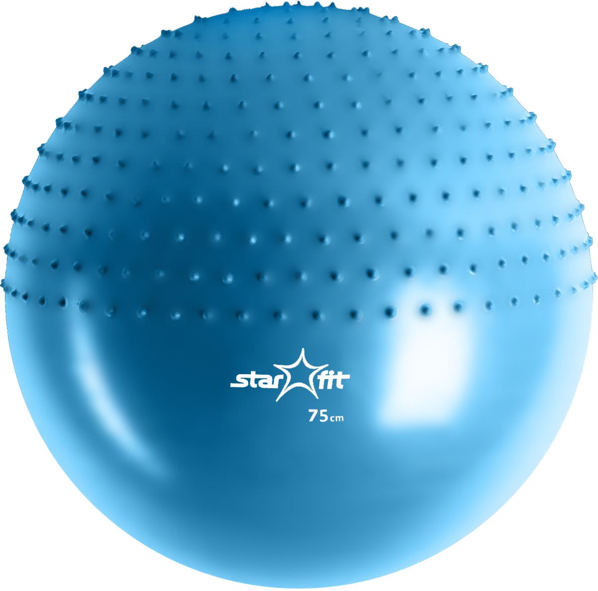 Мяч гимнастический Starfit, полумассажный, цвет: синий, диаметр 75 см цена