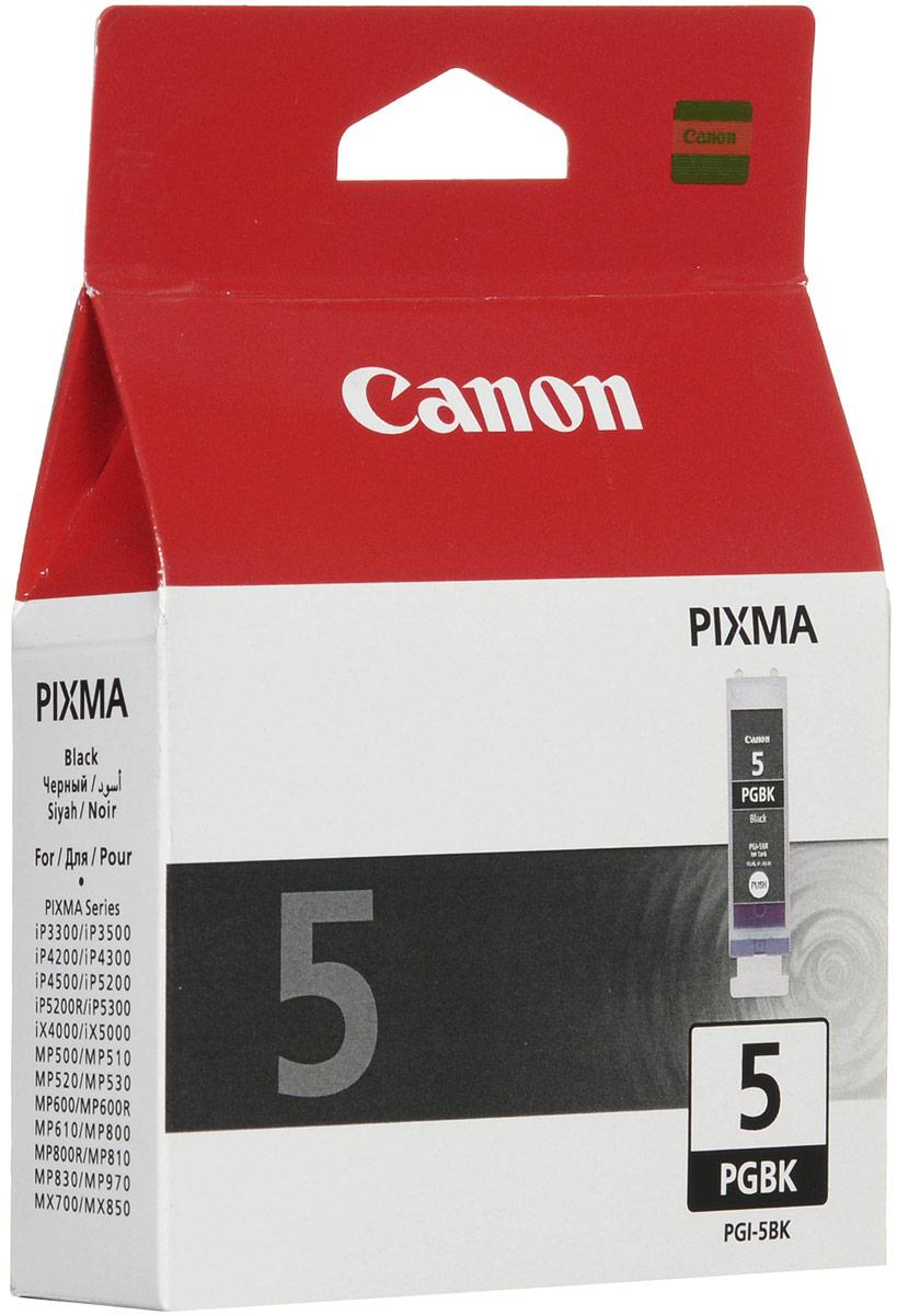 Canon PGI-5BK, Black картридж для струйных МФУ/принтеров цена