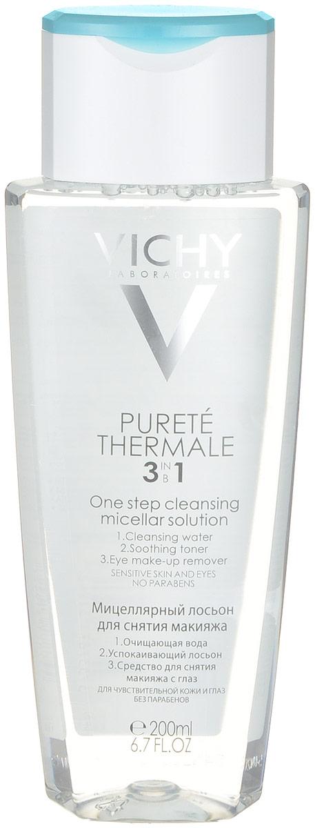 """Vichy Мицеллярный лосьон для снятия макияжа с лица и глаз """"Purete Thermal"""", 200 мл"""